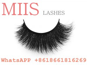 3d fur false eyelashes free sample